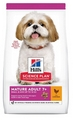 HILLS SCIENCE PLAN CANINE MATURE ADULT SMALL/MINI CHICKEN 3KG