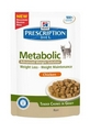 Hill's Prescript. Diet Metabolic 85g