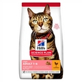 Hill's Science Plan Adult Light 10kg