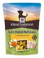 HILLS IDEAL BALANCE CANINE SNACK CHICKEN/CARROT
