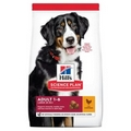 HILLS SCIENCE PLAN CANINE ADV FITNESS ADULT LARGE BREED CHICKEN 18KG